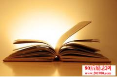 读书是一种心灵修复
