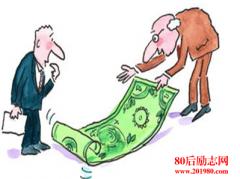 通货膨胀的故事:别