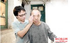 <b>赵星:别让本该退休的父母为你再奋斗20年</b>