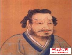 东汉军事家邓禹的故