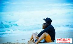 <b>如何在婚姻中谈一辈子恋爱?</b>
