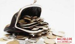 <b>钱不多怎么创业?小本创业的10个低成本创业项目推荐</b>