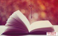<b>每个人都是一本书,你读懂了自己吗?</b>