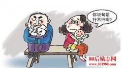 <b>婚姻遭遇冷暴力怎么办?如何面对家庭冷暴力?</b>