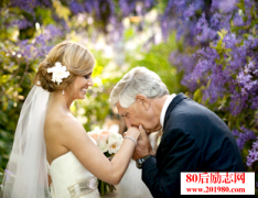 远嫁的女人幸福吗?