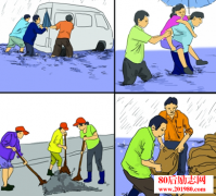 <b>李尚龙分享3个温暖的故事:去温暖一个陌生人</b>