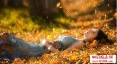 描写秋天的唯美现代诗:秋,我的情郎