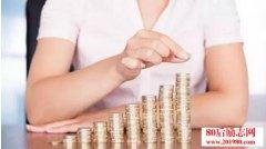 <b>如何降低创业成本?创业老板如何省钱?</b>