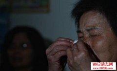 失独母亲的辛酸泪: