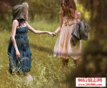 <b>最好的友情,是我们分道扬镳却彼此祝福</b>