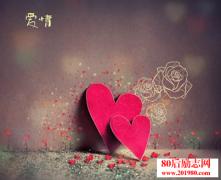 <b>什么是完美的爱情?十句话领悟爱情的经典句子</b>