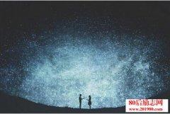 <b>我不要天上的星星,我只要尘世的幸福</b>