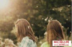 <b>关于朋友背叛的句子:曾经的深信不疑,如今的物是人非</b>