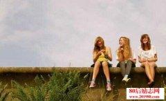 """<b>最好的友情,就是成为对彼此""""有用""""的人</b>"""
