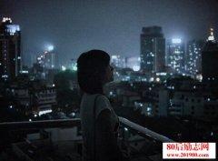 <b>城市最是孤独,人人都是过客</b>