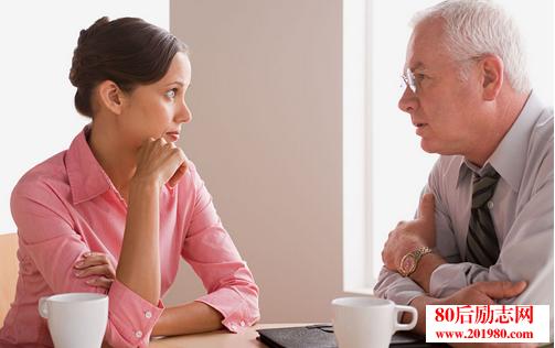 高情商的管理者如何与下属沟通?
