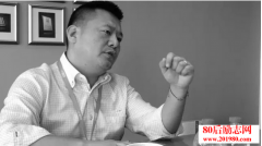 俞永福:创业需要跨