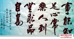 <b>经典的签名,入骨的警句</b>