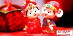 <b>结婚的祝福诗句,参加婚礼送给新人的结婚诗句</b>