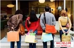 <b>消费者心理:赚到便宜的感觉比真的便宜更重要</b>