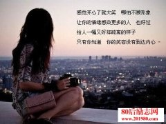 <b>自己一个人时候的说说语录,忧伤的说说句子</b>