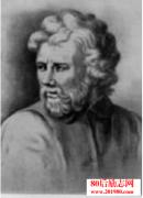 <b>爱比克泰德的名言,哲学家爱比克泰德的处事观</b>