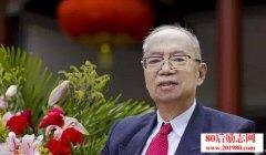 清华老教授赵家和捐