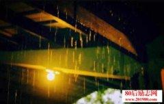 <b>下雨天的散文:今夜,有雨敲窗!</b>