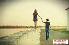 <b>真正的爱情,不会选择困难,不确定只是因为不够爱</b>