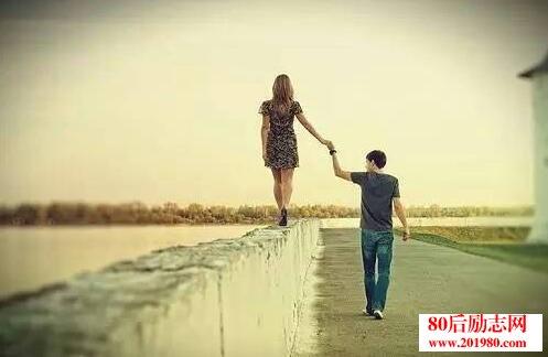 真正的爱情,不会选择困难,不确定只是因为不够爱