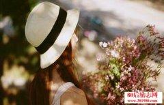 <b>愿你成为最好的女子,笑靥如花,温暖如春</b>