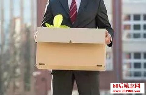 企业成本管理:一个员工的离职成本分析