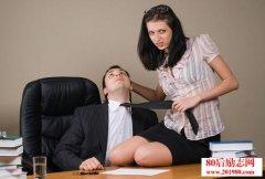 男女交往的十大禁忌