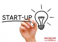 第一次创业,创业者