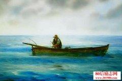 《老人与海》英文好句