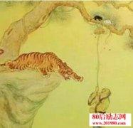 一只饥饿的老虎的人
