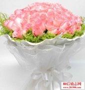 <b>25岁大学生淘宝卖花有创意,网络花店年销售400多万元</b>