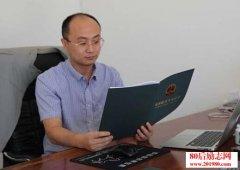 河北冀州80后青年励志创业,把中国制造带到全世界