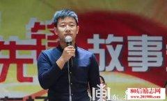 <b>黑龙江大学生农村淘宝实现创业梦 3年销售额达140万</b>