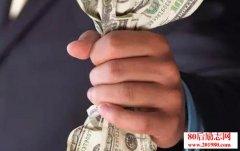 <b>赚钱的方式已经变了!当下中国,赚大钱的几种方式</b>