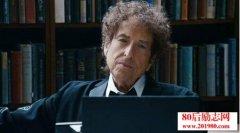 鲍勃·迪伦的故事,2016年诺贝尔文学奖的获得者