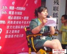 <b>残疾人身残志坚的故事,河南辉县一高度截瘫女强人的故事</b>