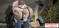 为什么穷人难翻身?