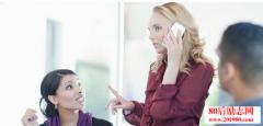 "<b>在职场,如何变成一个特别""会说话的人""?</b>"