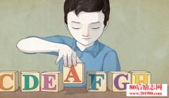 <b>雾满拦江:比读书学习更重要的,是认知</b>