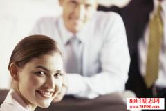 是什么影响职场女性的成功晋升?