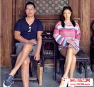 <b>张雨绮闪婚:你为什么喜欢世界上最难谈的爱情?</b>