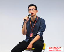 <b>硅谷80后中国天使投资者郭威:失败离成功只差100米</b>