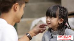 女儿脾气犟怎么办?幽默感的沟通帮你轻松搞定