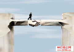 诺言是砖石,信任似高塔